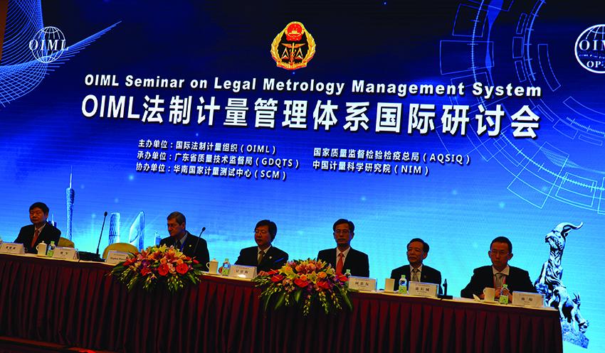 first seminar panel